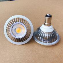 Wysokiej mocy 7W AR70 B15D reflektory LED B15 ściemniania AC85-265V DC12V dom oświetlenie komercyjne BA15D AR70 żarówka u nas państwo lampy reflektory LED tanie tanio ONDENN ROHS CN (pochodzenie) HOLIDAY 3 years Aluminium Żarówki led Nikiel szczotkowany 220 v High Brightness Knob switch