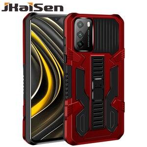 Image 1 - JKaiSen 숨겨진 킥 샤오미 POCO M3 POCO X3 Shockproof 브래킷 보호 커버 샤오미 POCO X3 NFC 케이스