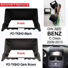 1dinCar DVD מסגרת Facia לוח 9 אינץ עבור מרצדס בנץ C class C180 C200 C230 C240 C280 c300 2009 10 12 13 זוגי דין רדיו נגן