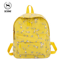 Scione Women Backpack For Student Fashion Lace Mini Backpack Embroidery School Bag For Teen Girl Leisure Travel Mochila