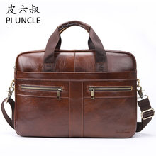 PI ULCNE Brand Men Briefcase Bag High Quality Business Famous Leather Shoulder Messenger Bags Office Handbag 14 inch Laptop(China)