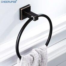 Anillo de toalla de baño para cuarto de baño, soporte de toalla de mano de cobre, soporte de carril de cuarto de baño Vintage, soporte de Porte, servilleta