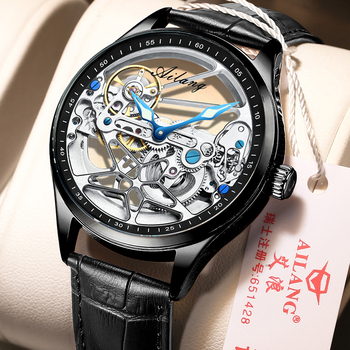 2020 new men's automatic mechanical watch top brand leather hollow waterproof tide brand men's watch brand new diy watch head page 4