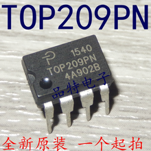 Xinyuan TOP209P TOP209PN TOP209 LCD  management chip DIP8 soared  10PCS/LOT Brand new authentic spot, can be purchased directly