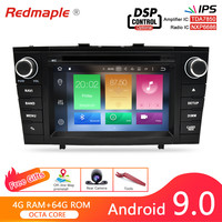 Octa Core Android 9.0 Car Radio DVD GPS Navigation Multimedia Player For Toyota Avensis T27 2009 2015 Auto Audio Stereo Headunit