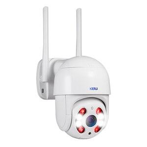 Image 5 - كاميرا كيروي قبة IP HD1080P واي فاي إنذار IP كاميرا PTZ دوران مراقبة أمن الوطن مع الأشعة تحت الحمراء للرؤية الليلية كشف الحركة