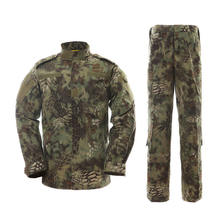 Нам армейская Тактическая Военная униформа для страйкбола камуфляжные
