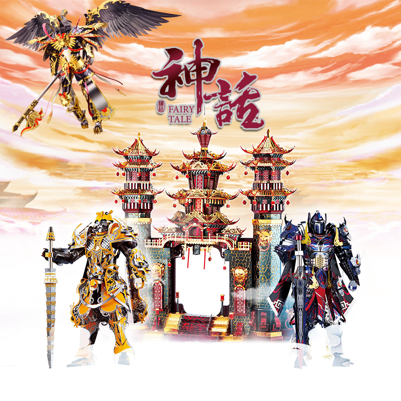 MMZ MODEL Piececool SOUTHERN GATE GARUDA Mythology Titan DIY 3d Metal Nano Puzzle Assemble Model Kits Laser Cut Jigsaw Toys