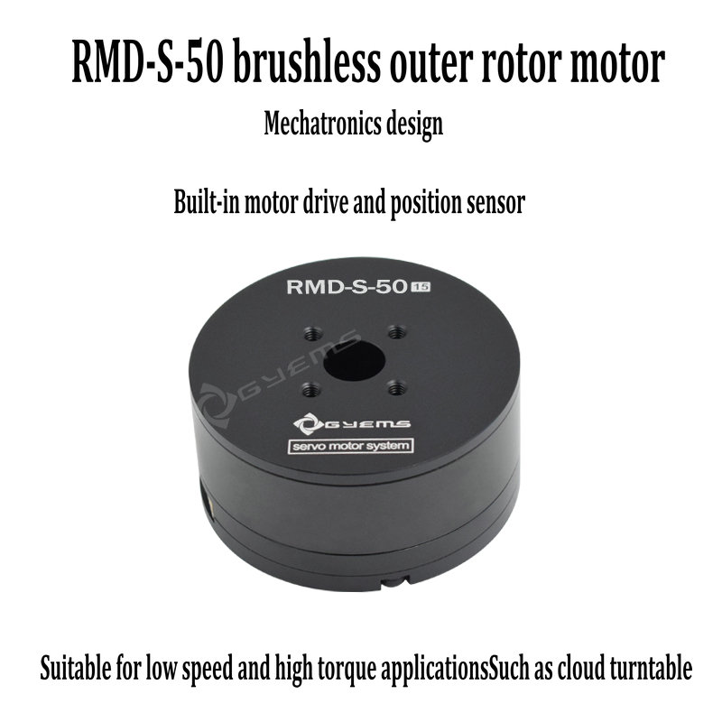 RMD-S-50 Closed-loop DC Brushless Servo Codeboard Motor with Low Speed, High Precision and Large Torque