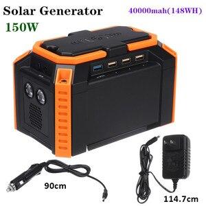 150W Max LCD Solar Power Stora