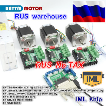 RU 3 Axis CNC Router Kit 3pcs MD430 TB6560 driver & interface board & 3pcs Nema23 270Oz-in stepper motor & 350W Power supply image