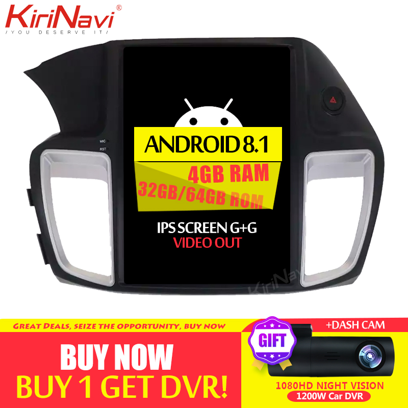 "KiriNavi 12.1 ""1 Din Android 8.1 autoradio pour Honda Accord voiture Dvd lecteur multimédia Android Auto GPS Navigation 2014-2016 WIFI"
