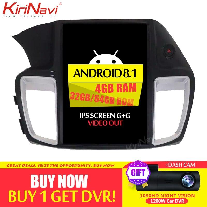 "Radio de coche para Honda Accord 12,1 ""1 Din Android 8,1 reproductor Multimedia de Dvd para coche Android navegación GPS 2014-2016 WIFI"