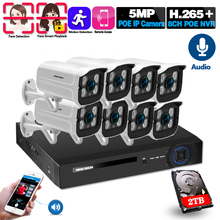 H.265 4CH 8Ch 16CH 5MP POE NVR CCTV 카메라 시스템 5MP POE IP 카메라 2560*1944 야외 방수 비디오 보안 감시 키트