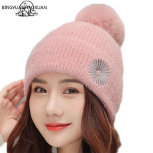 BINGYUANHAOXUAN 2018 Hot Fashion Skullies Beanies Winter Hats For Women Brand Knitting Warm Cap Female Pompoms Ball Thick Hat