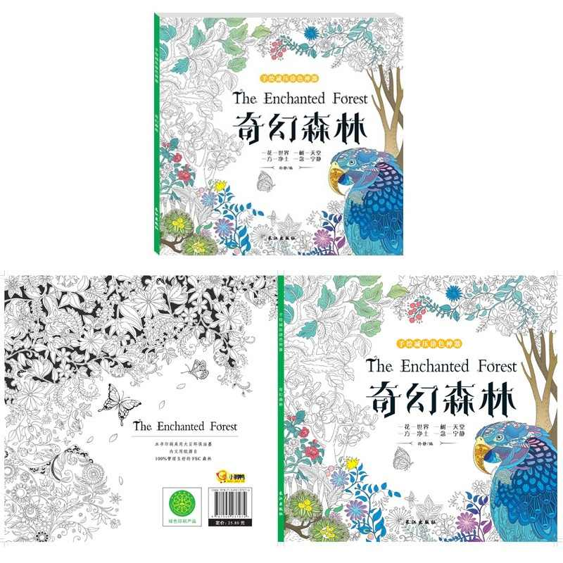- 48 Pages Enchanted Forest Coloring Book Secret Garden Style Graffiti Art  Drawing Book For Adult Children|secret Garden|the Secret Gardencoloring Book  - AliExpress