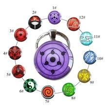 Fashion Anime keychain Sharingan Eye Badge Cartoon  Keychain Glass Cabochon Jewelry naruto Cosplay Accessories