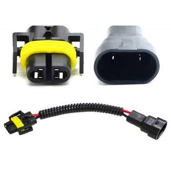 1pc 9006 do H11 H8 reflektor przeciwmgielne konwersja okablowanie połączeniowe wtyczka do wiązki przewodów kabel złącze wtykowe zestaw naprawczy tanie i dobre opinie LJHDFY CN (pochodzenie) Drut miedziany