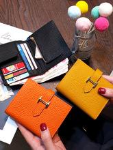 Damskie męskie Rfid małe ultra-cienkie nowe modne skórzane 2021 proste i krótkie niszowe portfele portfele oryginalne skórzane portfele tanie tanio GENUINE LEATHER Skóra bydlęca CN (pochodzenie) SHORT Stałe moda Unisex zipper Mini portfele guzik