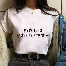 Japanese Graphic Printed Casual t shirt Top Oversized Cotton Tee Female/Man T-Shirt Letters