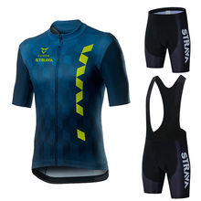 2021 STRAVA Summer Cycling Clothing MTB Bike Jersey Set Ropa Ciclista Hombre Maillot Ciclismo Racing Bicycle Clothes Cycling Set