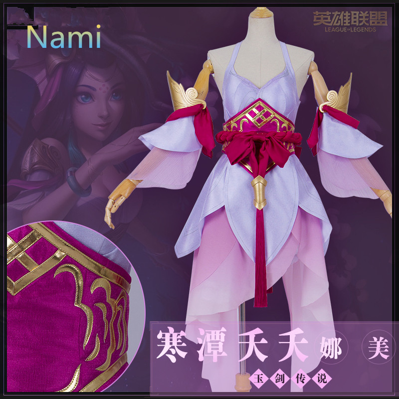 Hot Anime LOL Sword Jade Nami New Skin Dress Cosplay Costume Women  Cos Outfit H