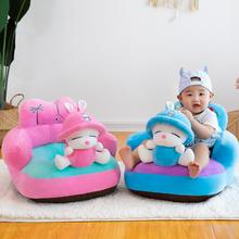 Skin Sofa Animal-Support-Seats-Cover Chair-Cover Sit Soft Infant Toddlers No-Cotton Cartoon