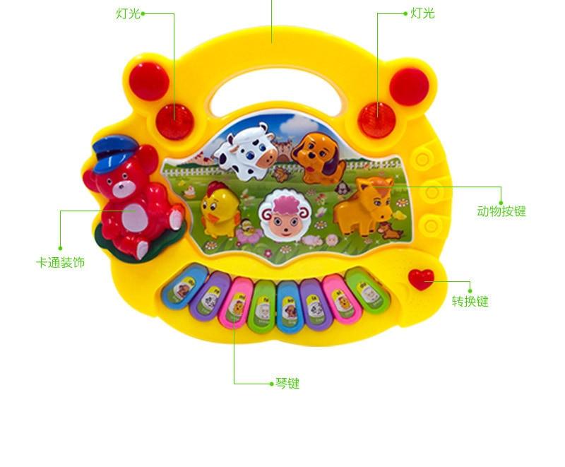 Cartoon Animal Farm Music Piano Baby ENLIGHTEN Early Childhood Educational Electronic Organ Toy Hot Sales Children Teaching Aids