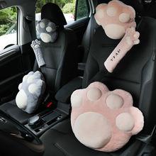 Подушка для шеи автомобильный плюшевый подголовник милая кошачья