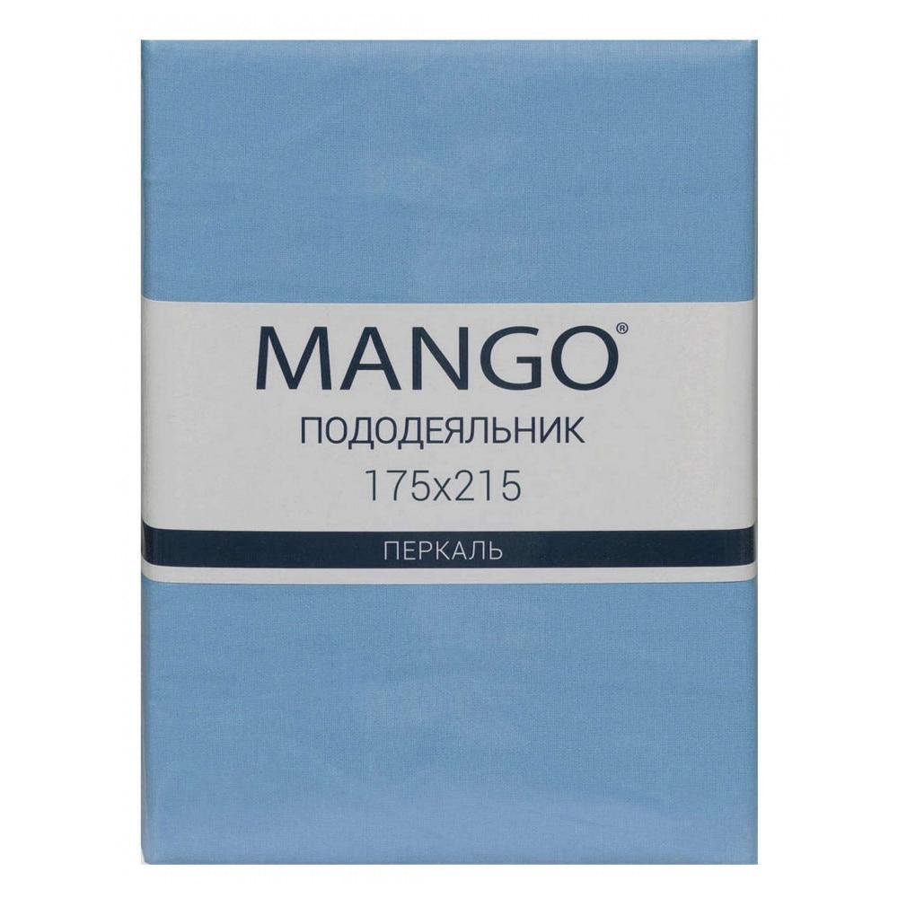 Home & Garden Home Textile Duvet Cover Mango 386883 geometric print duvet cover