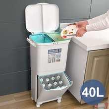 2 camadas de classificação lata de lixo cozinha caixote do lixo plástico molhado e seco botão reciclar empilhados triagem lixo bin com roda