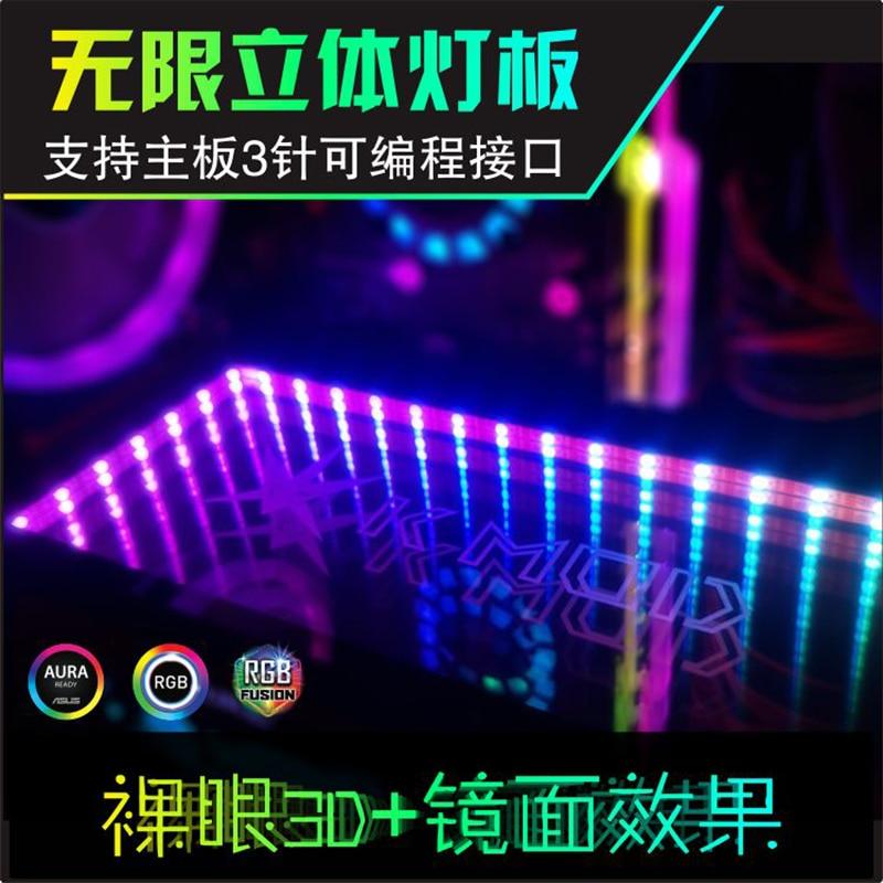 Chassis infinity mirror 3D Light board, Infinity cube, case Graphics card light board 5V ARGB 3PIN DIY faith light