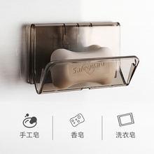 Модная однотонная Высококачественная настенная Коробка для мыла