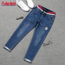 Jean extensible pour femmes, pantalon en denim, grande taille, élastique, patch harlan sur les poignets, collection à lacets