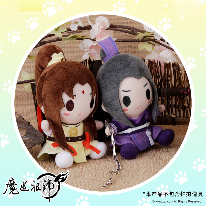 Anime Grandmaster Of Demonic Cultivation Jiang Cheng Xichen Jin Ling Cosplay Plush Dolls Toy Keychain Bags Pendant Gift