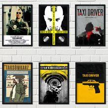 Casa arte da parede decoração pintura cartaz de alta qualidade material lona crime filme motorista táxi personagem promocional cartaz a96
