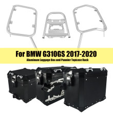 For BMW G310GS G310 G 310 GS 2017 2018 2019 2020 Motorcycle Aluminum Saddlebag Panniers Top Case Rack Luggage Box Steel Bracket
