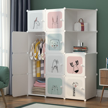 Simple Wardrobe DIY Bedroom Storage Cabinet Plastic Assembly Simple Combination Storage Rack Dustproof Folding Baby Wardrobe cheap CN(Origin) Toys shoes bags sundries laundry stationery books More than 6 doors Above 3kg Children Land type contemporary and contracted