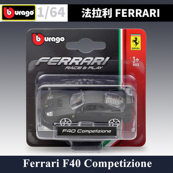 цена Bburago 1:64 Ferrari F40 Competizione alloy models Car model Toy collection gift онлайн в 2017 году