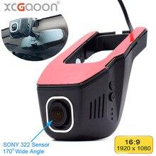 Xcgaoon wifi車dvr registratorデジタルビデオレコーダービデオカメラダッシュカメラ1080ナイトバージョンnovatek 96655、カム回転させること