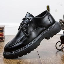 Новинка 2020 мужская повседневная обувь модная с низким берцем