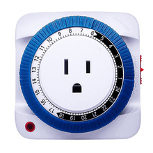 24 Hours Mechanical Timer Socket Switch Electrical Wall AC Outlet Home Use JA55