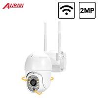 1080P PTZ Wifi Ip-kamera Im Freien Wasserdichte Auto Motion-tracking Drahtlose Kamera P2P ONVIF Audio 2MP Sicherheit CCTV Kamera APP