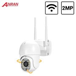 1080P PTZ Wifi IP камера наружная Водонепроницаемая автоматическая камера слежения за движением беспроводная камера P2P ONVIF аудио 2MP камера видеона...
