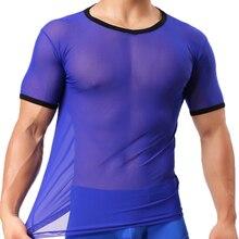 Популярные мужские футболки прозрачные сетчатые Прозрачные топы, футболки, Сексуальная мужская футболка с круглым вырезом, майка для геев, мужская повседневная одежда, футболка, одежда
