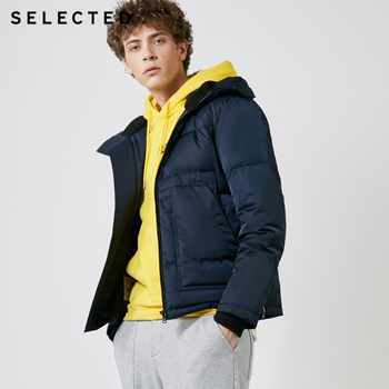 SELECTED New Winter Down Jacket Men's Suede Neck Casual Short Down Coat Suit Clothes S | 418412582 - DISCOUNT ITEM  58% OFF All Category