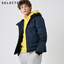 SELECTED New Winter Down Jacket Mens Suede Neck Parka Casual Short Down Coat Clothes S