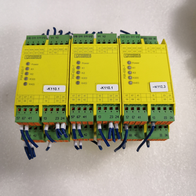 phoenix PSR-SPP-24DCESD5X11X20T5 Safety relay NO2981130 <font><b>5</b></font> <font><b>127</b></font> (Quality guarantee and the price is negotiable image