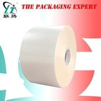 Fully Automatic Tea Bag Making Machine Packaging Film Membrane Filter Paper Transparent Bag Aluminium Film Roll 64kg