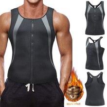 Men Weight Loss Waist Trainer Vest Sauna Sweat Body Shaper Slimmer Trimmer Tops ENA88